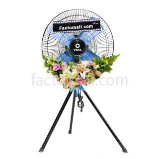 พัดลมพวงหรีดชุดเล็ก VENZ 24 นิ้ว รุ่น FBM-A สามขา Platinum